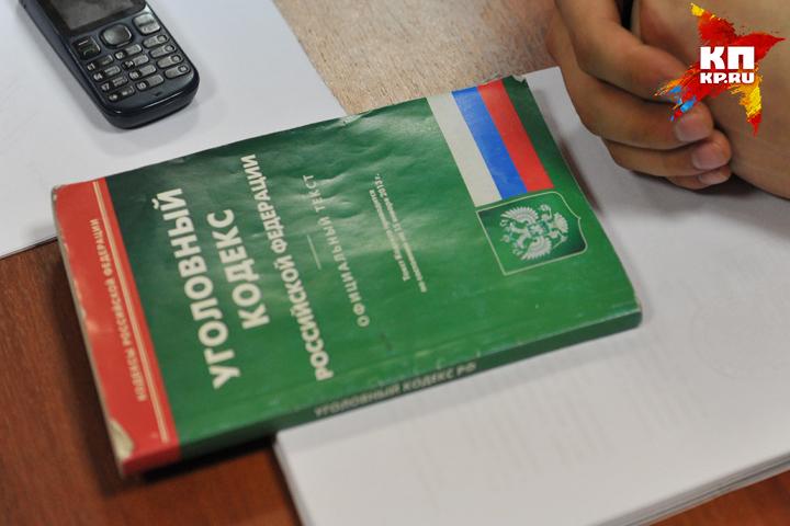 ВБрянске доцента кафедры МИИТа взяли под стражу взале суда