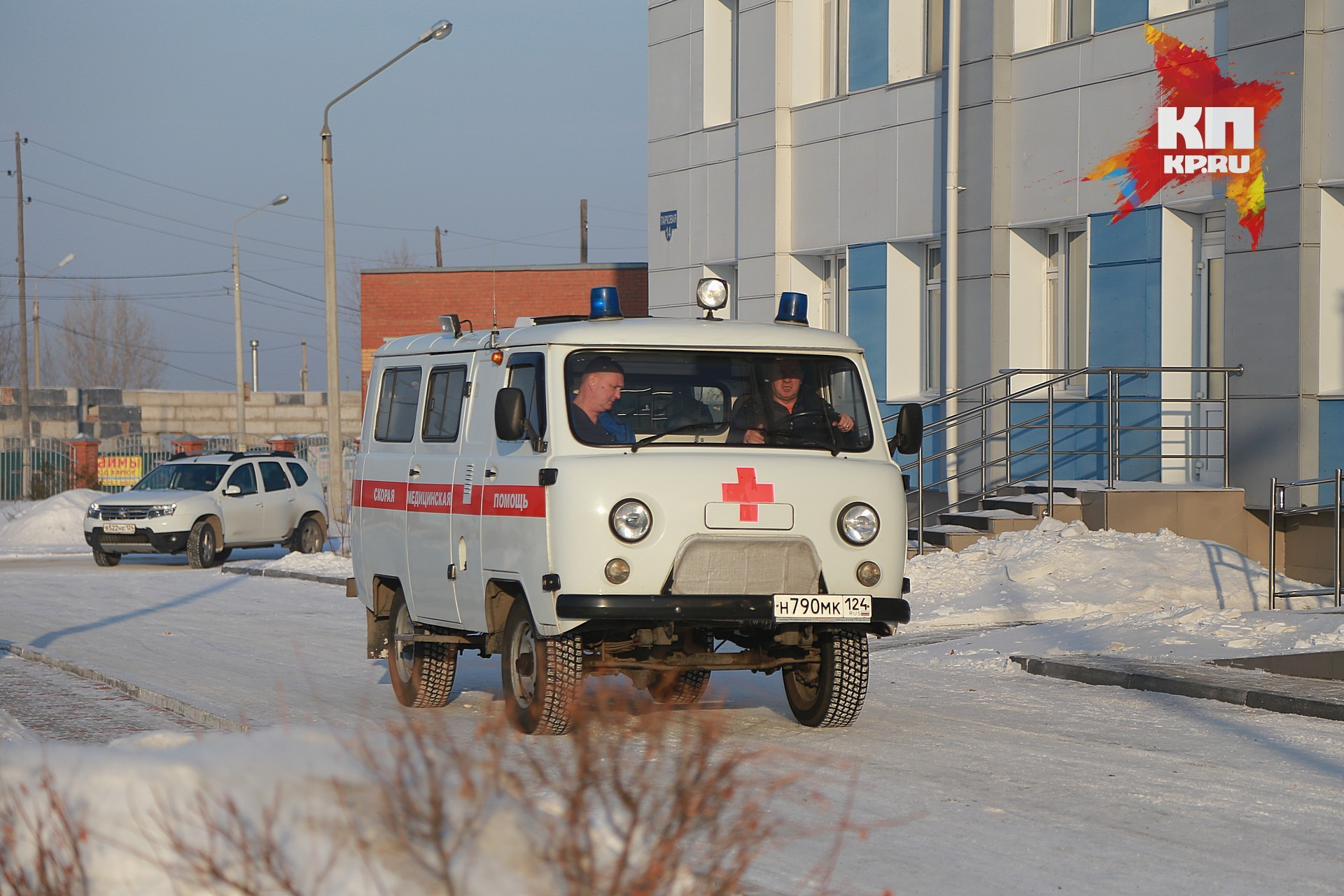 ВКрасноярском крае четверо детей отравились угарным газом повине рассеянной тети