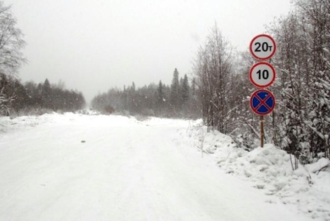 ВЮгре снижена грузоподъемность ледовых переправ