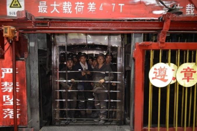 Авария нашахте в КНР унесла жизни 8-ми человек