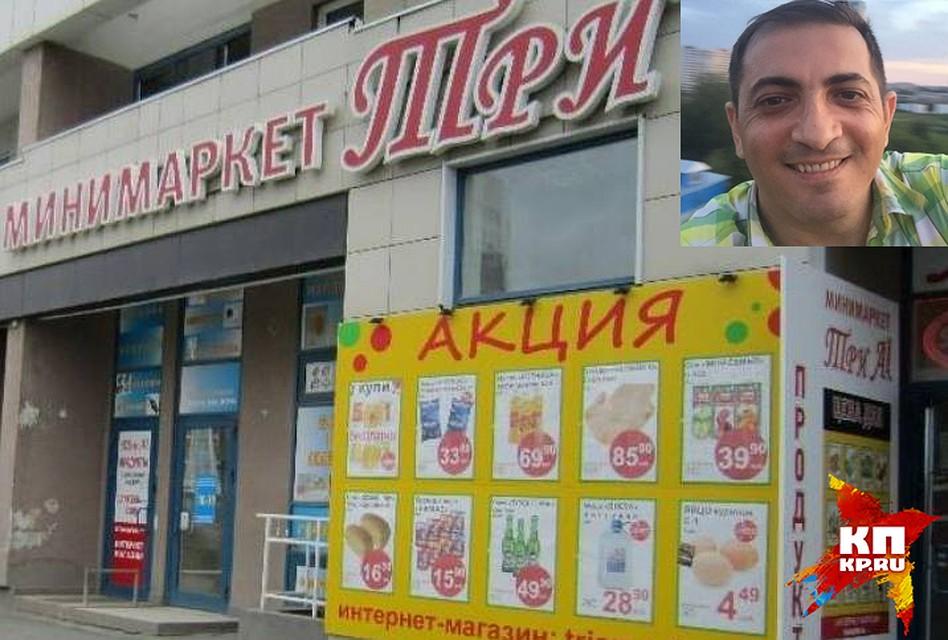 Сапсан санкт-петербург москва льготы пенсионерам