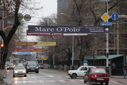 Впрограмму капремонта на 2017-й добавят еще 100 домов Краснодара
