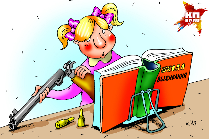 Жительница Омской области избила ребёнка учебником ичуть нелишилась родительских прав