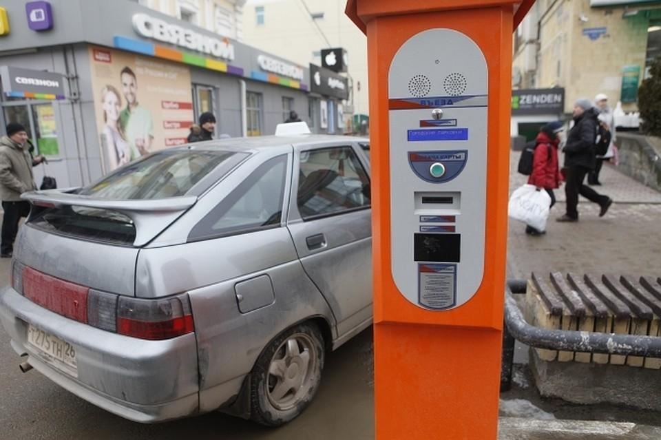 Ксаммитам ШОС иБРИКС вЧелябинске появятся новые платные парковки