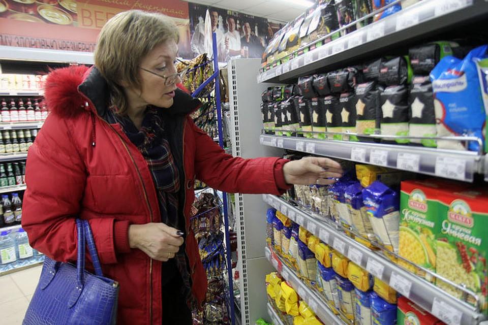 ВИркутской области кначалу весны упали вцене продукты