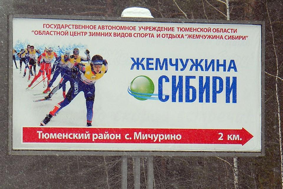 6апреля вТюмени стартует Кубок РФ — Биатлон продолжается