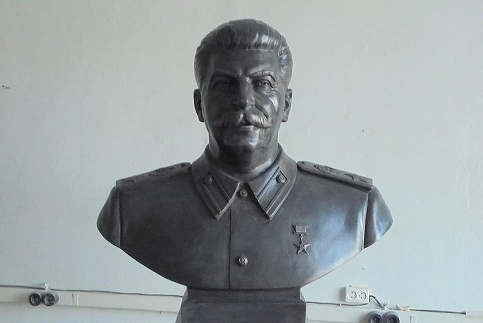 Бюст Сталину вНовосибирске отлили за200 тыс. руб.