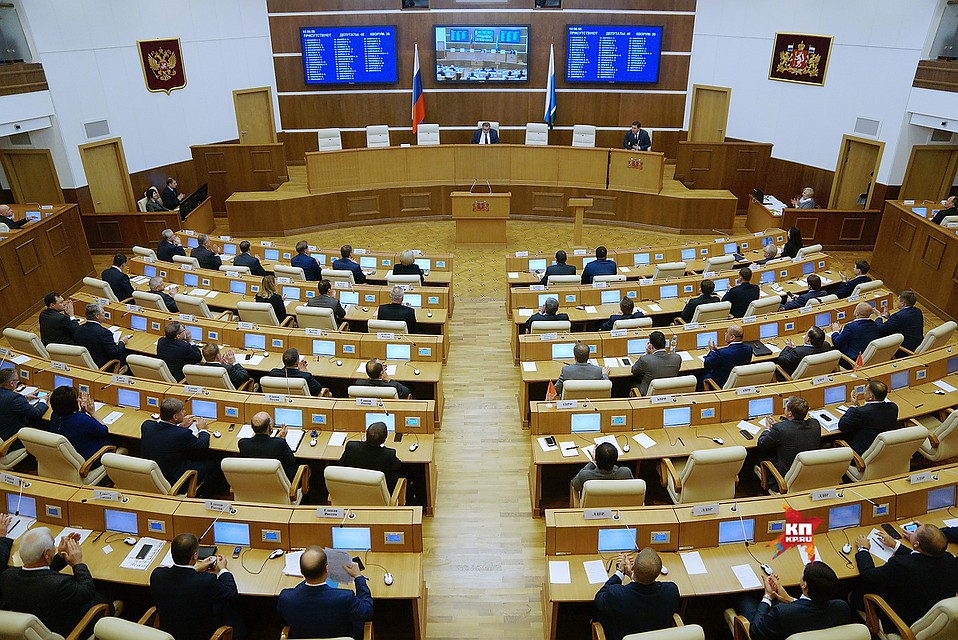 Свердловский бюджет был дополнен 4,5 млрд федеральных руб.
