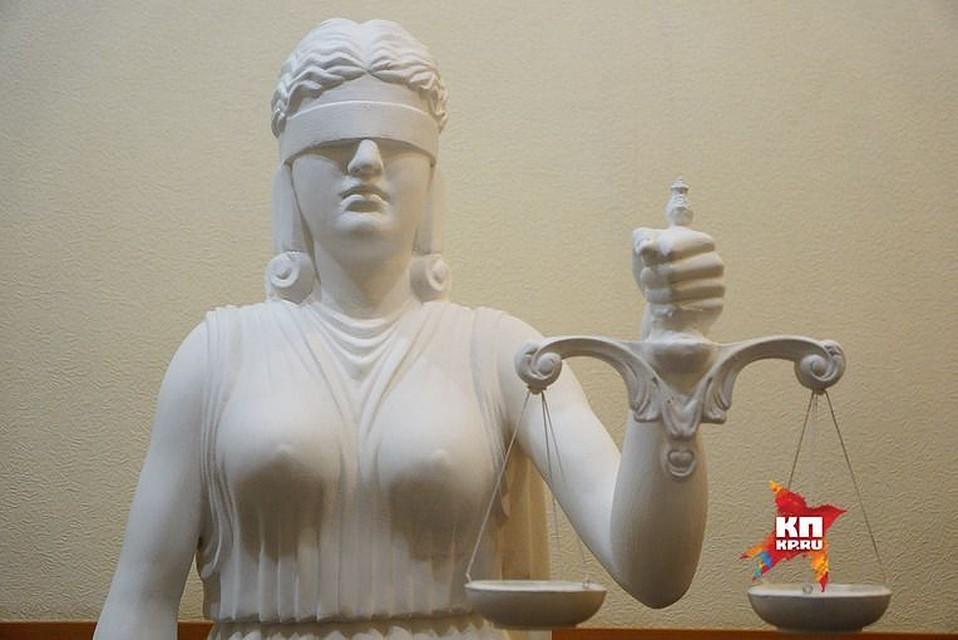ВРеже директора учреждения, похитившего 12 автобусов, приговорили к3 годам колонии