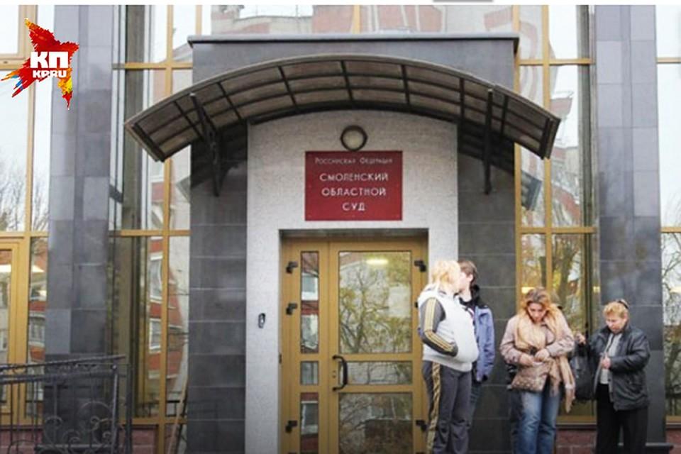 Экс-полицейский, похищавший цыган вСмоленской области ради выкупа, пойдёт под суд