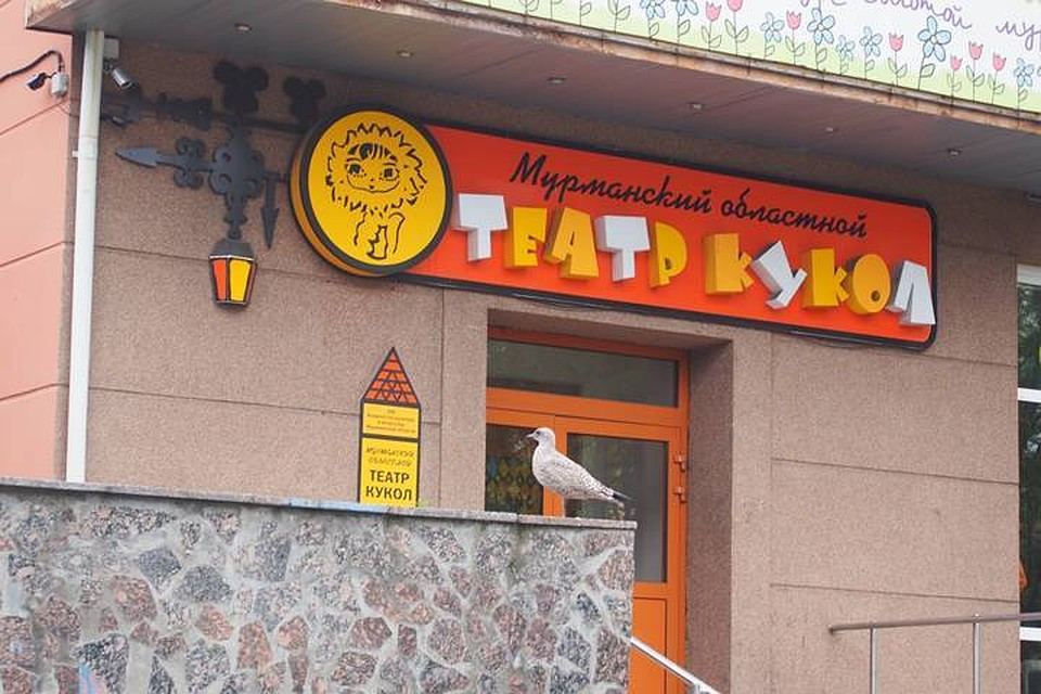 Мурманской театр кукол одержал победу грант напостановку нового спектакля