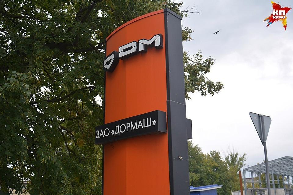 Вадим Потомский попросил Генпрокуратуру разобраться сдолгами на«Дормаше»