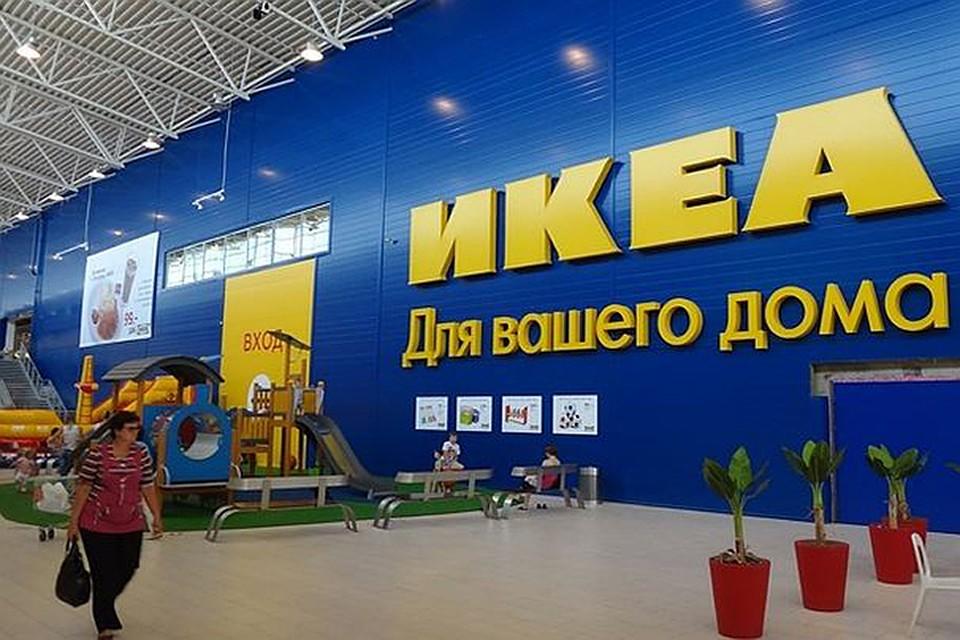 ИКЕА запустила интернет-магазин в Москве