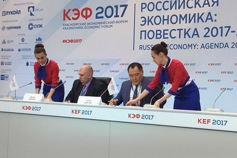 КЭФ-2017: ВТуве построят многопрофильный медицинский центр