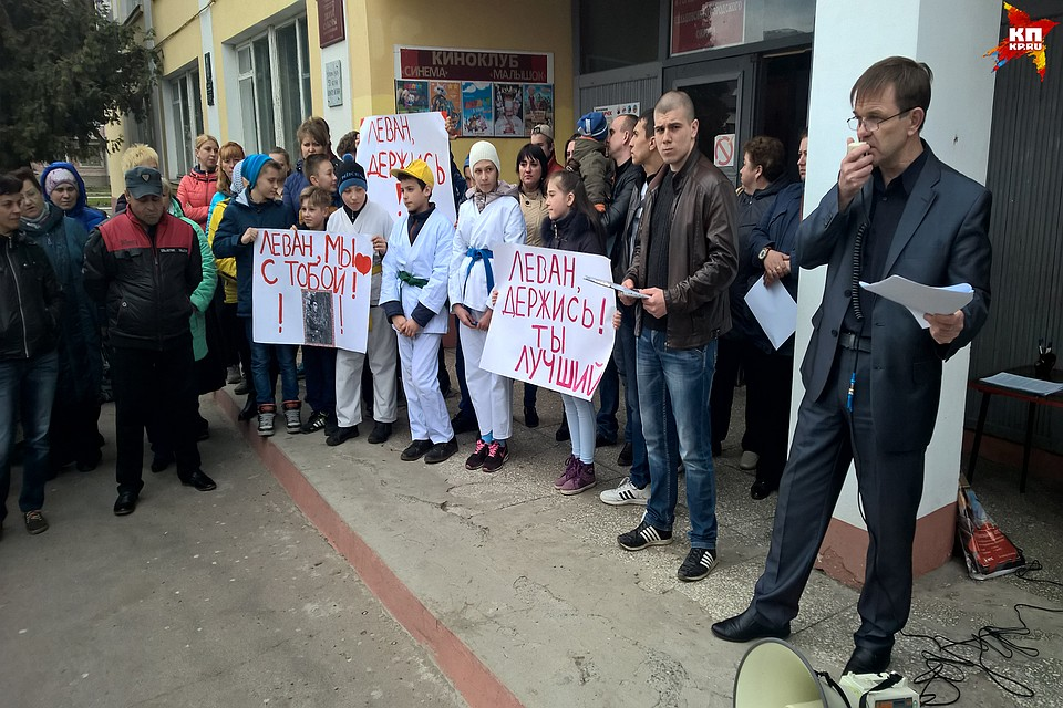 ВСельцо митинговали защитники Хуцишвили идебатировали единороссы