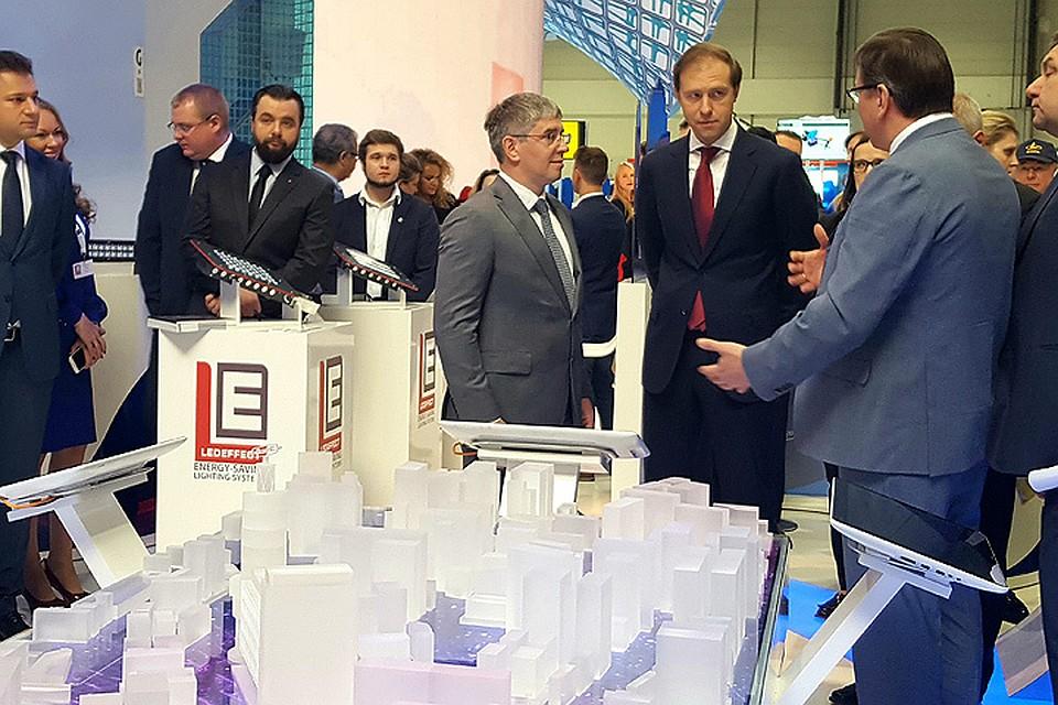 Инвестпотенциал Среднего Урала представят наHannover Messe