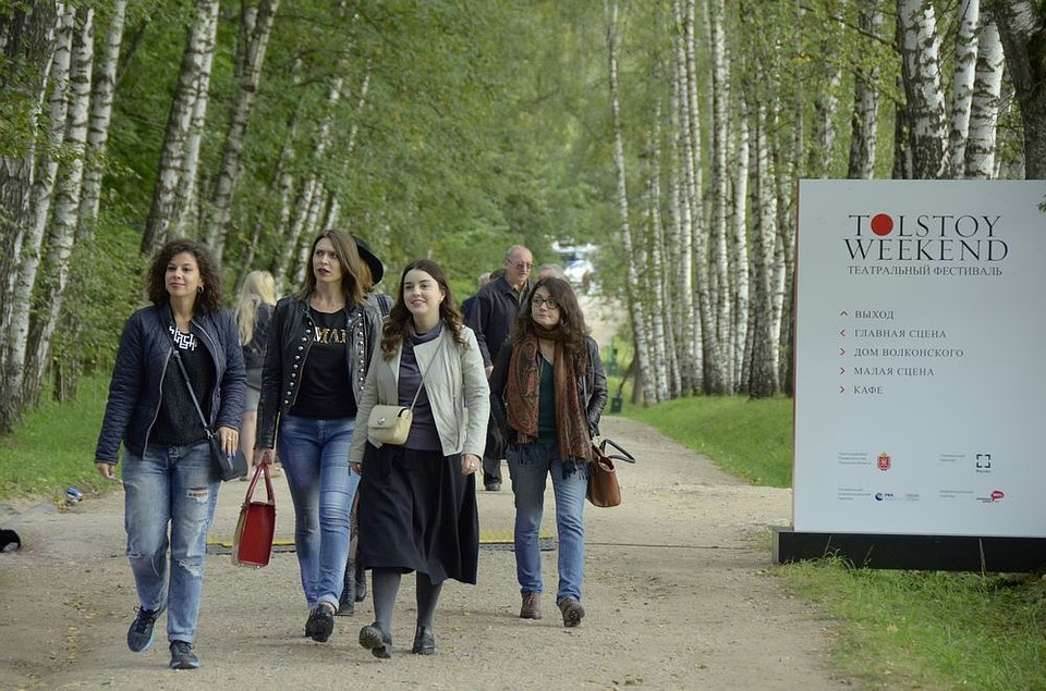 Туляки могут приобрести билеты натеатральный фестиваль Толстой weekend
