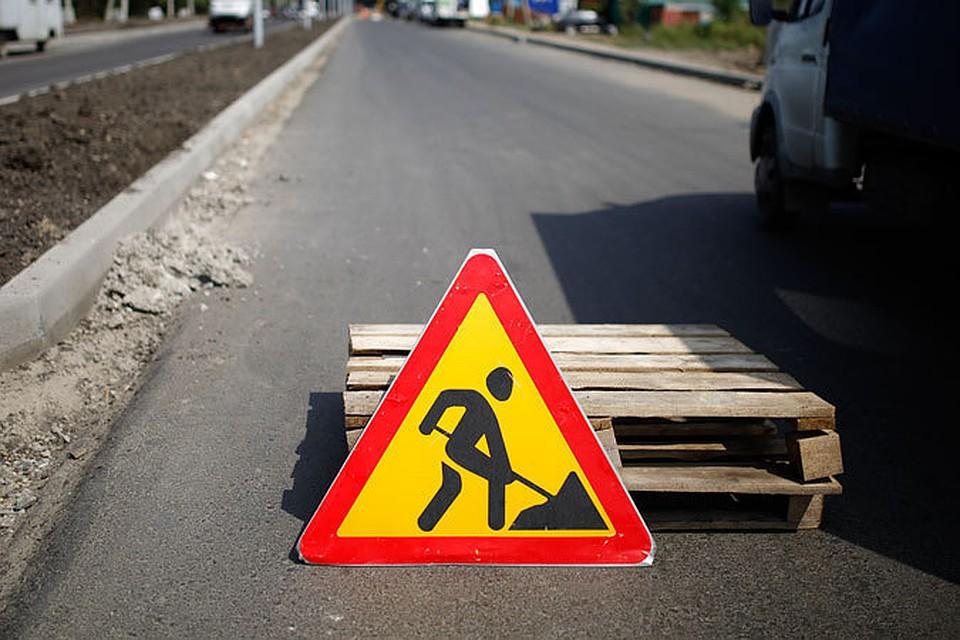 Дорогу Уляп— Тенгинская вУсть-Лабинском районе планируют открыть вконце года