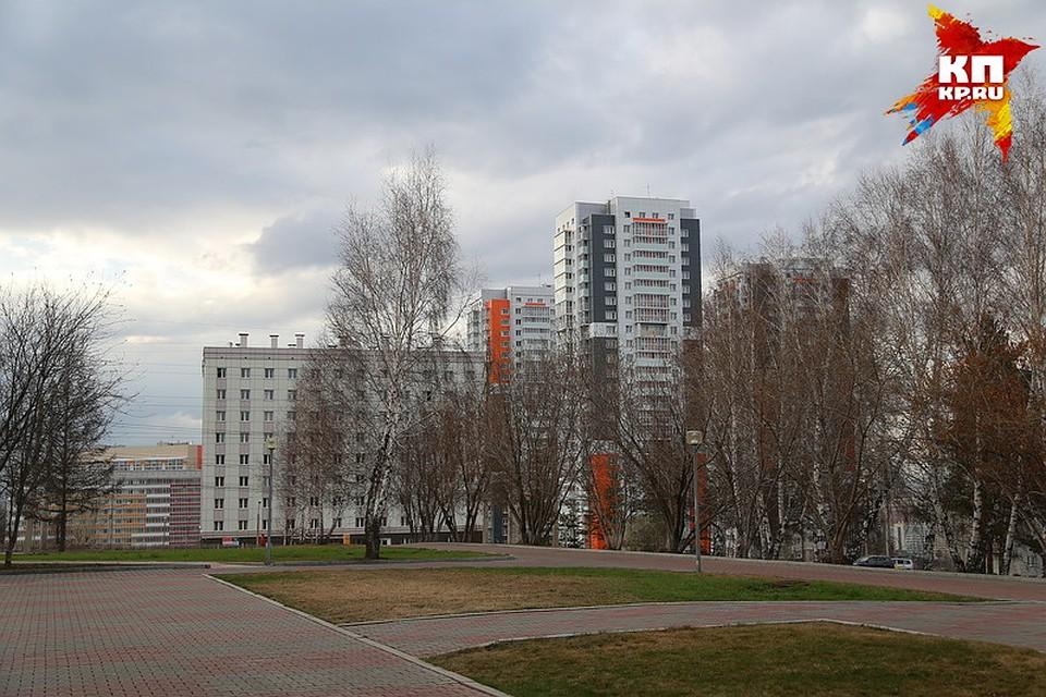 Намайские праздники вКрасноярске предполагается дождь ирезкое похолодание— Синоптики