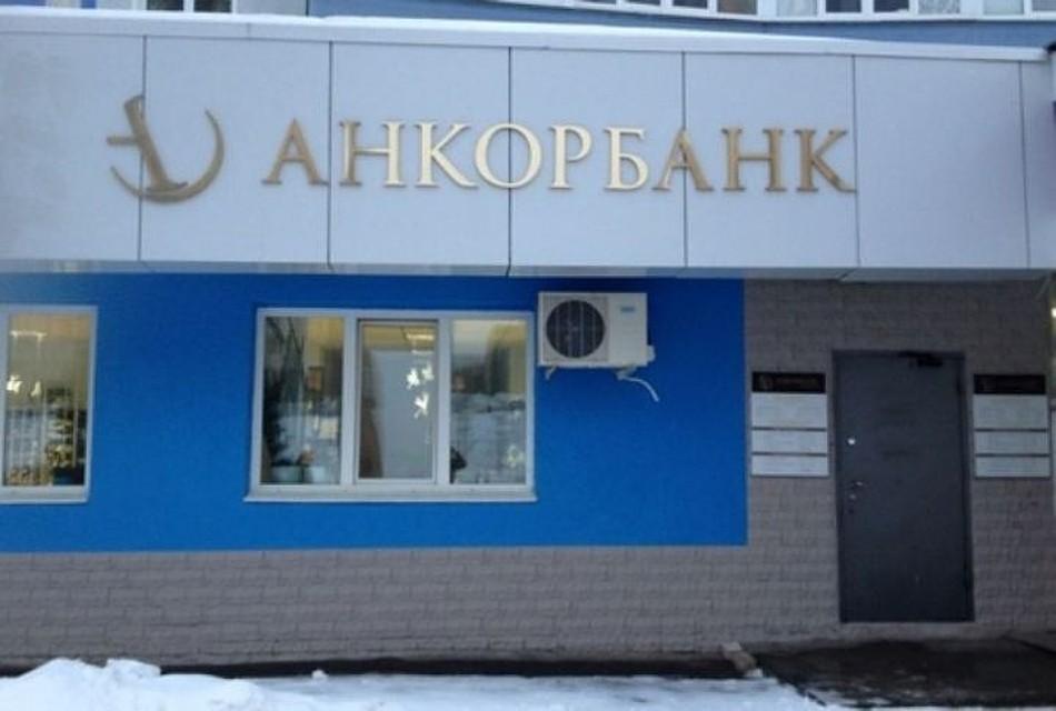 Русские банки разделят набазовые иуниверсальные