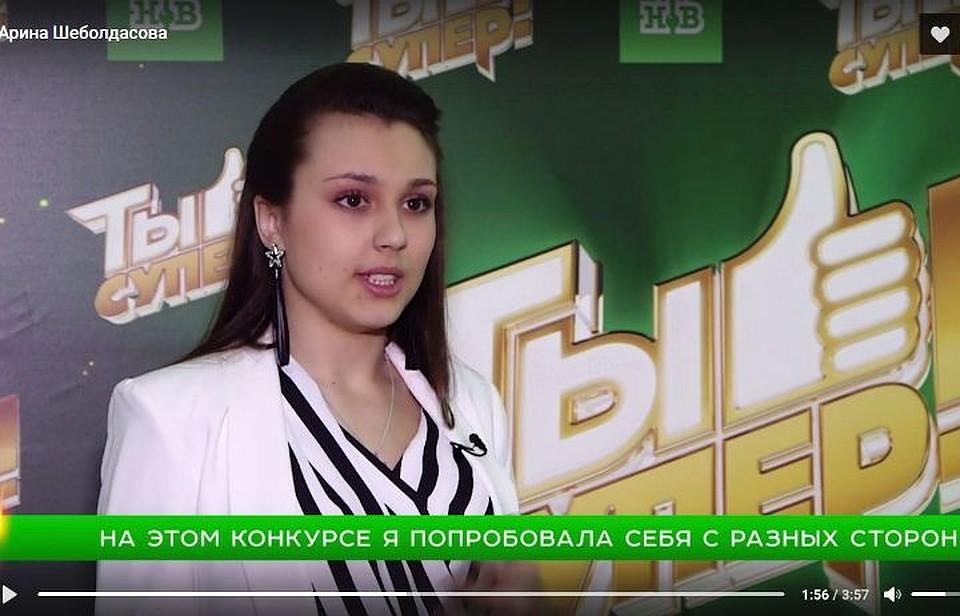 Волгоградка покинула шоу талантов «Тысупер»