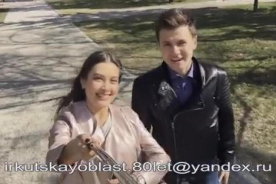 14мая пройдет флешмоб, посвященный 80-летию Иркутской области