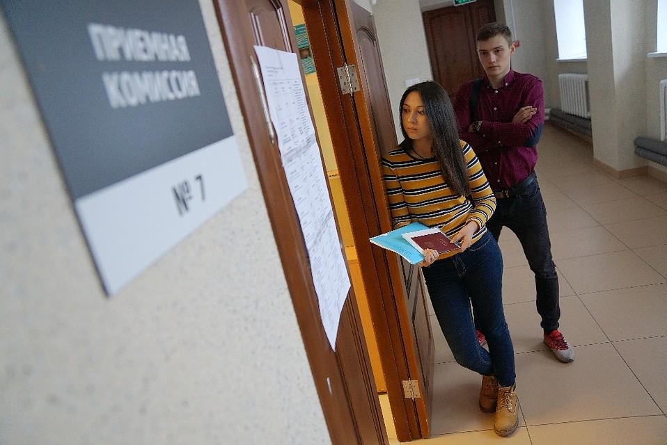 Обучение вчелябинских университетах подорожает вполтора раза. Так решили в российской столице