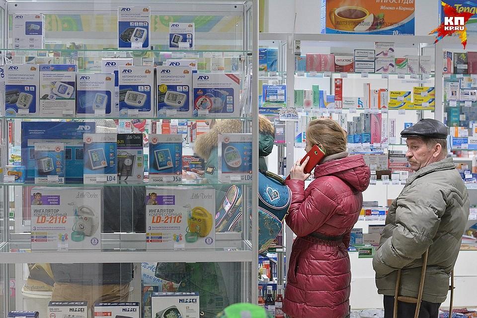 Втечении следующего года объем реализации 3-х муниципальных аптек составил более 579 млн руб.