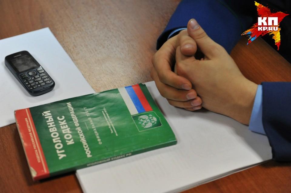 ВХабаровском крае окончено расследование изнасилования иубийства девушки
