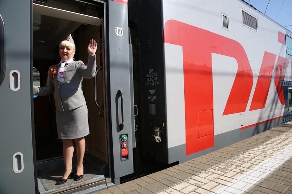 Летом будет увеличено число поездов изЧелябинска кЧерному морю