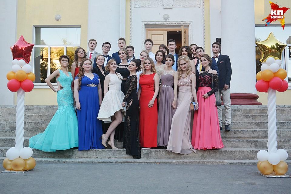 На текущей неделе вПрокопьевске для выпускников прозвенит «последний звонок»