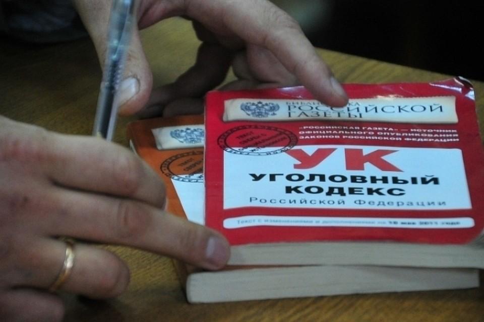 Транспортная генпрокуратура РТначала проверку пофакту перегруза теплохода «Москва-130»