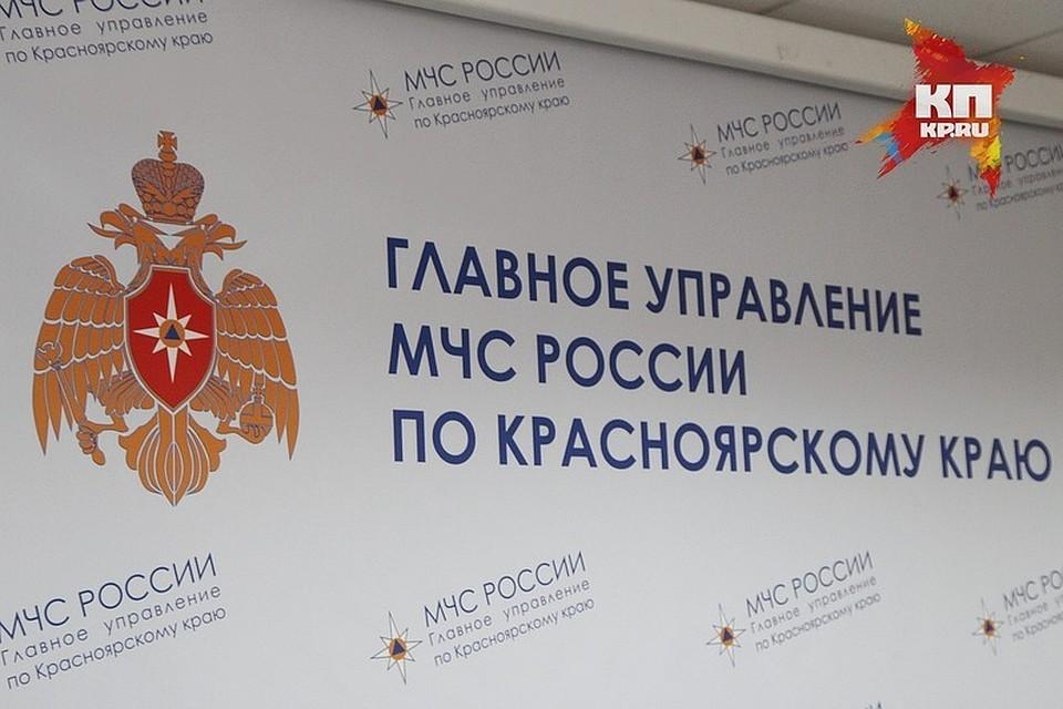 Руководитель МЧС Российской Федерации прибыл вКрасноярский край для контроля заликвидацией пожаров
