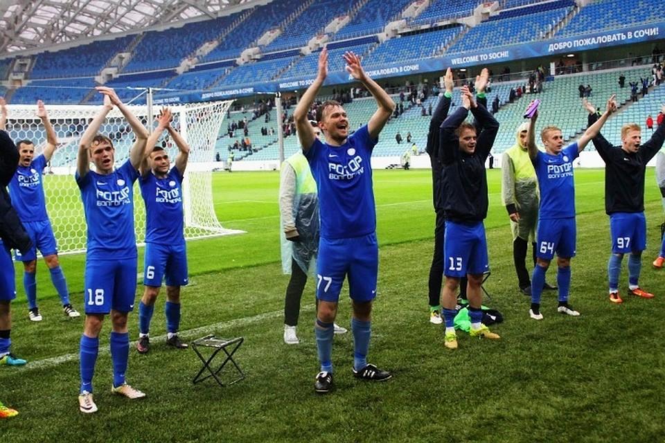 «Ротор-Волгоград» вышел вфутбольную национальную лигу