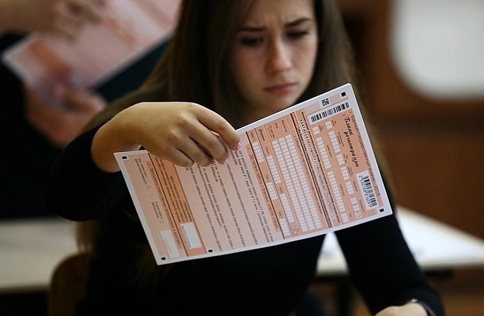 Сегодня 11-классники Приморья сдают ЕГЭ погеографии иинформатике