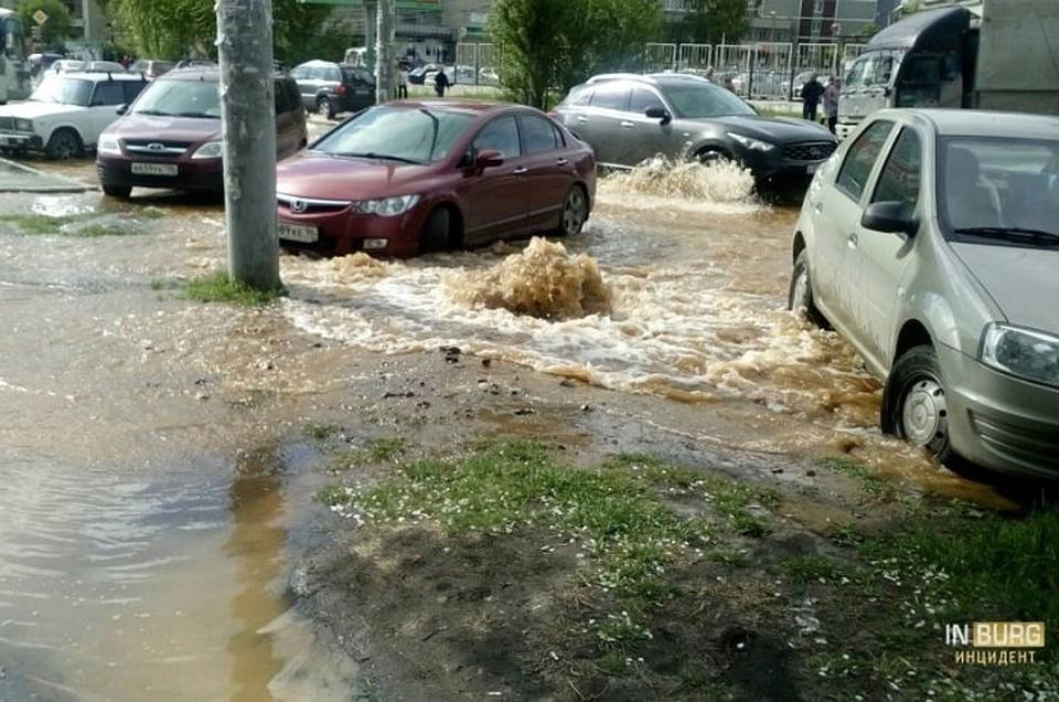 «Что заапокалипсис?» ВЕкатеринбурге затопило улицы. ФОТО и