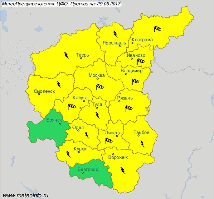 Восновной массе областях РФобъявлен «желтый» уровень опасности
