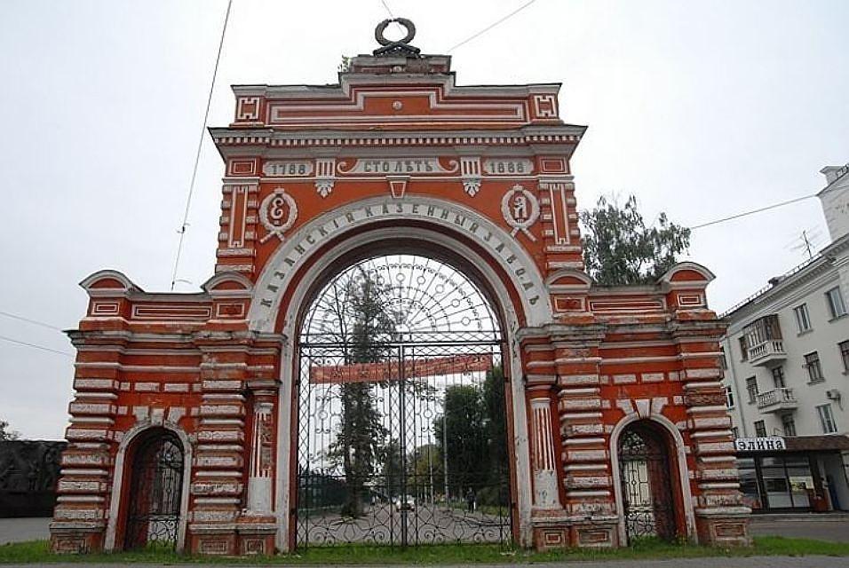 Ростехнадзор: Основное оборудование Казанского порохового завода изношено на90 процентов