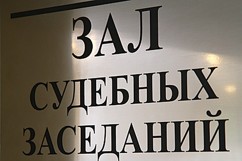 НаКубани двое мужчин пойдут под суд закражи избанкоматов