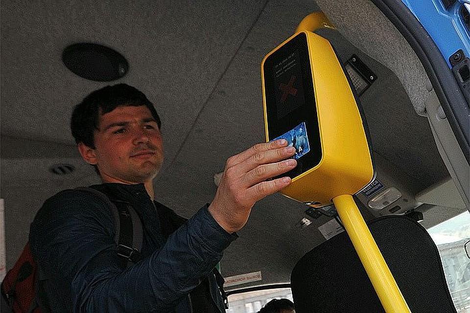 Впетербургских автобусах можно будет расплатиться телефоном