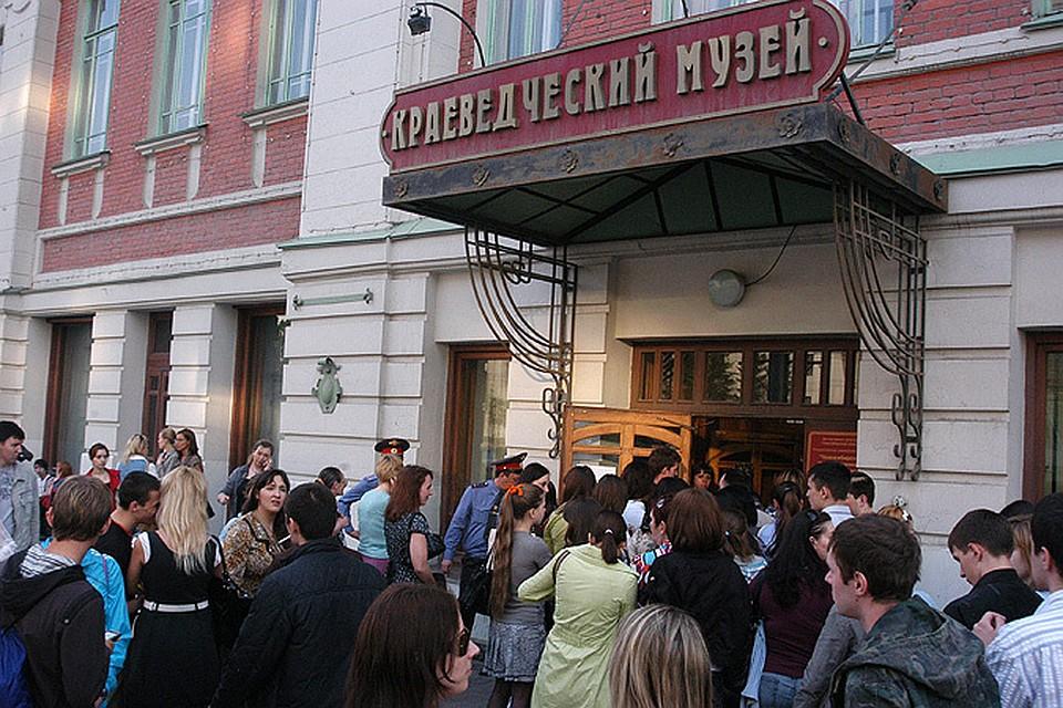Бесплатное посещение музеев Новосибирской области вчесть Дня Российской Федерации