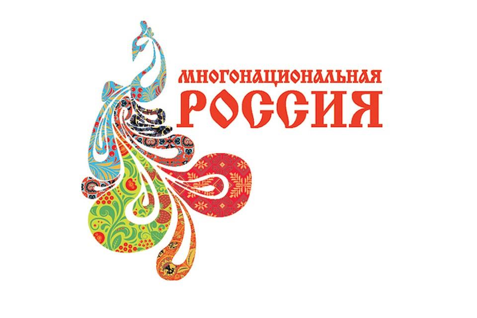 День РФ отметят в российской столице многонациональным праздником