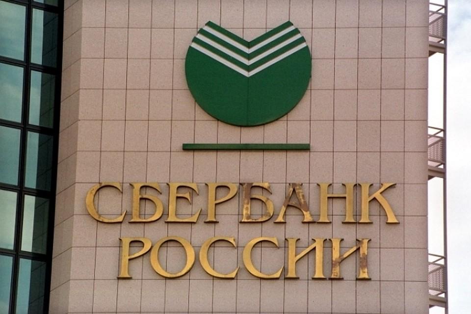 Сберегательный банк сказал, что нерегистрировал сложностей сонлайн-оплатой услуг