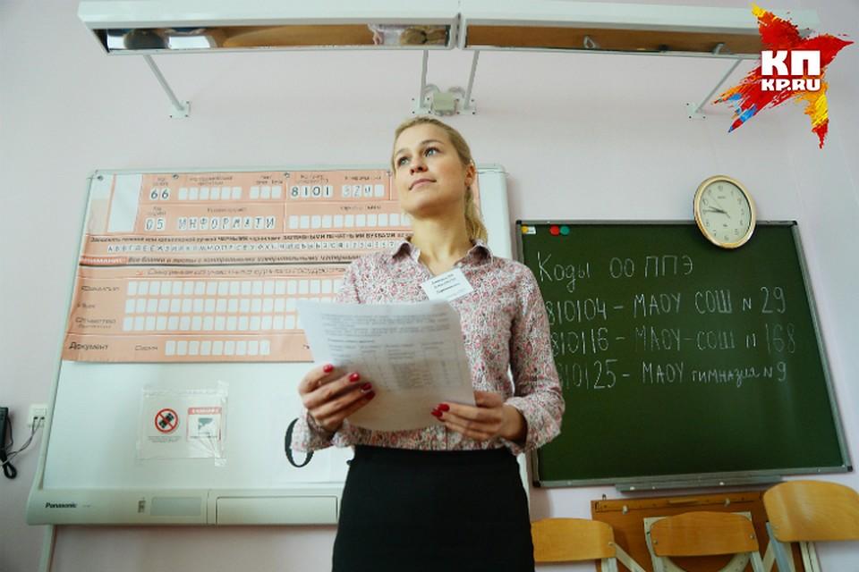 Омским бюджетникам добавили на заработную плату 1 млрд руб.