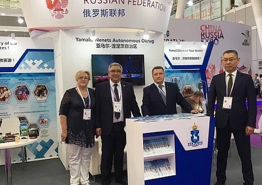 Ямал договаривается синвесторами опоставках оленины в КНР — Харбин ЭКСПО