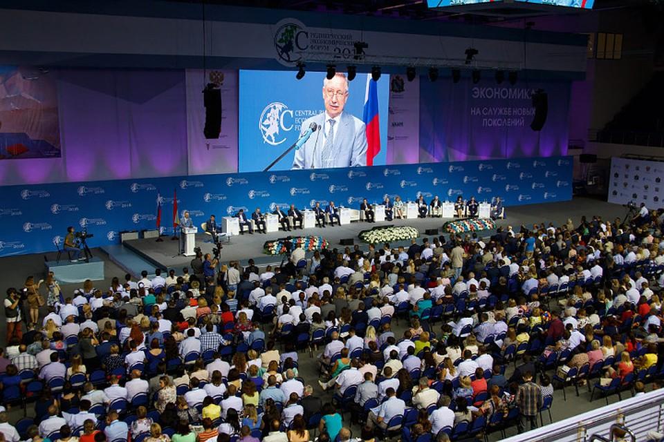 Среднерусский экономический форум-2017 собрал вКурске практически 2 тысячи участников
