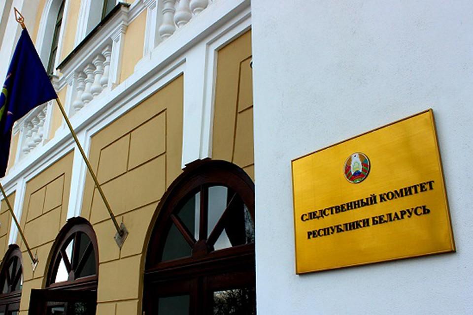 КГБ сообщил  «дело патриотов» вСледственный комитет