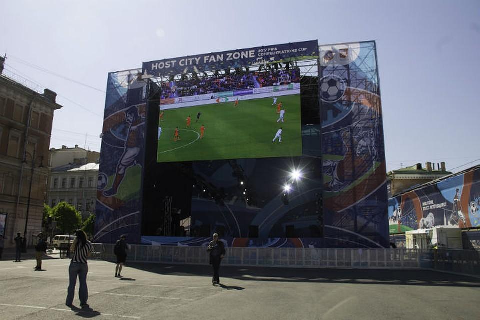 НаКонюшенной площади открыли фан-зону футбольного Кубка Конфедераций