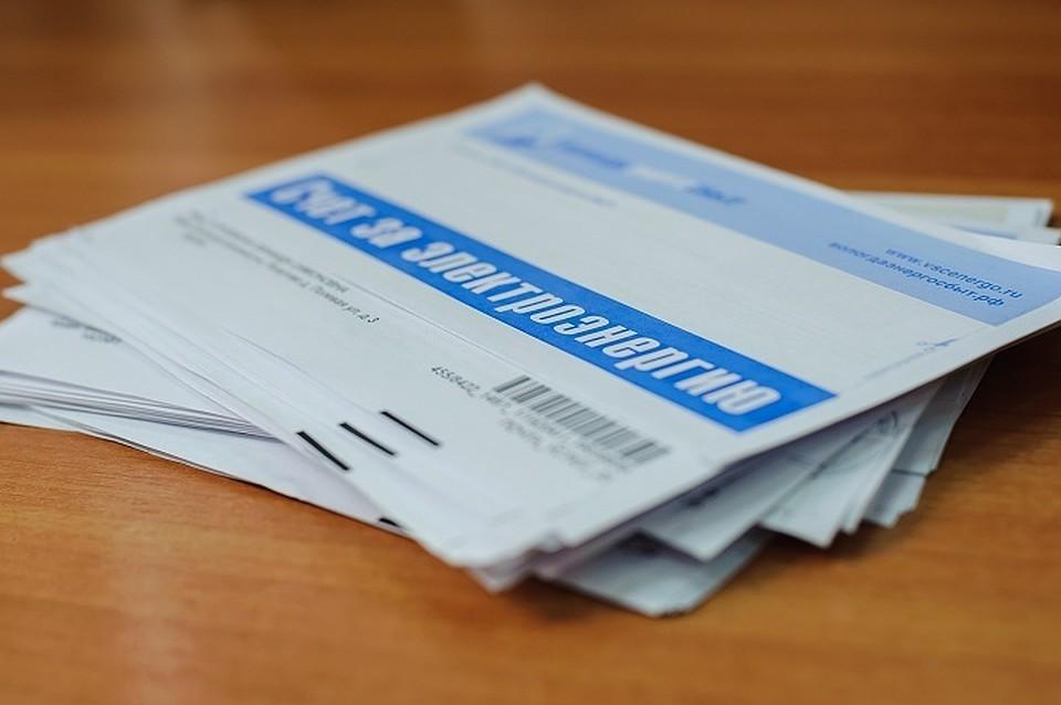С1июля вПетербурге поднимутся тарифы науслуги ЖКХ