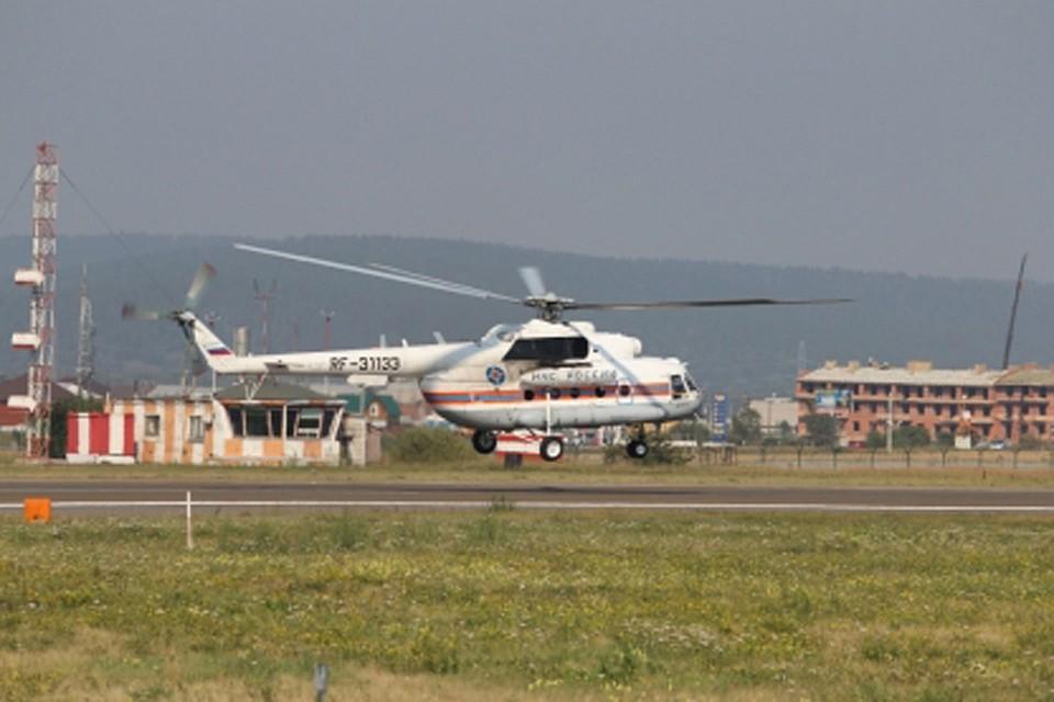 Авиация МЧС Российской Федерации прибыла вИркутскую область для тушения лесных пожаров
